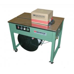 Plastic Strapping Machine - TP-202TTX - Semi Automatic