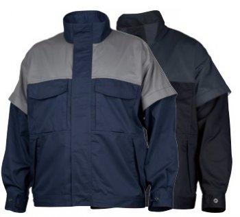 ProGen Service Jacket - 4402